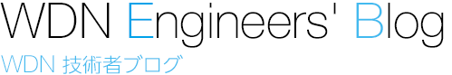 WDN Engineers' Blog