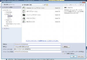 winform_01_01