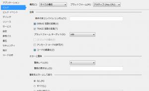 winform_03_02