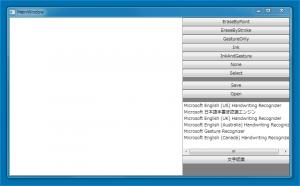 スクリーンショット 2014-06-16 9.56.33