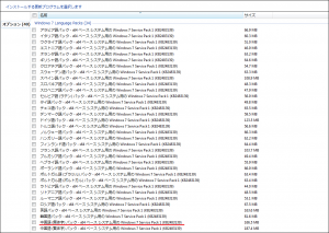 スクリーンショット 2014-06-16 10.20.47